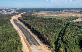 Строительство скоростной автомобильной дороги М-11 «Москва-Санкт-Петербург»